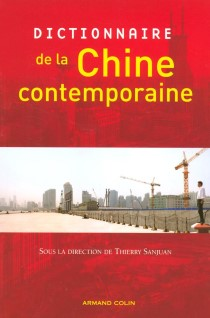image of Dictionnaire de la Chine contemporaine
