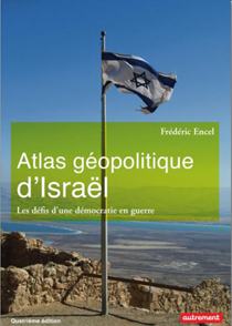 image of Atlas géopolitique d'Israël