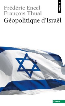 image of Géopolitique d'Israël